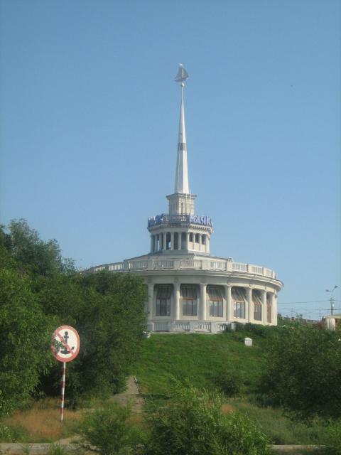 ресторан Маяк (Волгоград)